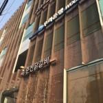 Metadecor_Expanden metal_Office-Building-Seoul